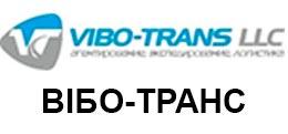 Вібо-Транс