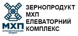 Зернопродукт мхп елеваторний комплекс