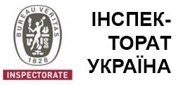 Інспекторат Україна