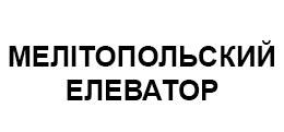 Мелітопольский елеватор