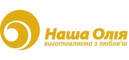 Васищевський завод рослинних олій, Наша Олія