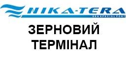 Ніка-Тера Зерновий термінал