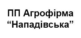 ПП Агрофірма Нападівська