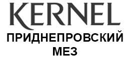 Придніпровський маслоекстракційний завод, Кернел