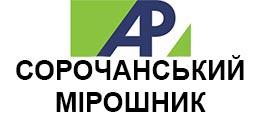Сорочанський мірошник, Агропросперіс