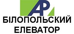 Агропросперис, Белопольский элеватор