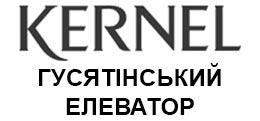 Гусятінський елеватор, Кернел групп