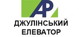 Джулінський елеватор, Агропросперіс