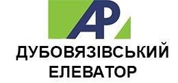 Дубовязівський елеватор, Агропросперіс