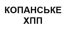 Копанське ХПП, Глобал Грейн