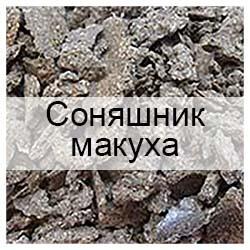 Стандартные образцы жмыха макухи подсолнечного